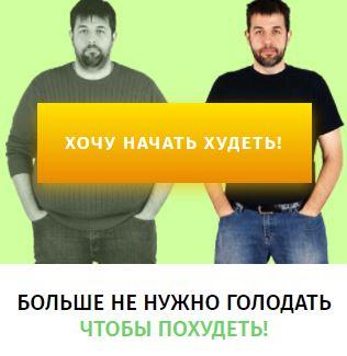 IdealFit купить в Курске